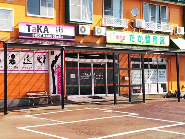 たか整骨院東明院 TaKA BODY MAKE Studio