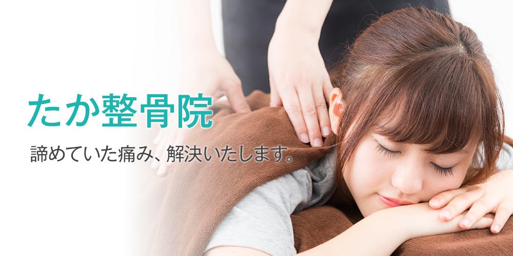 愛幸堂グループ